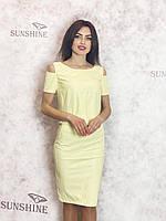 Жіночий костюм з еко шкіри Poliit 7066