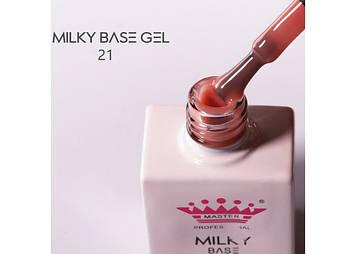 Milky База Гель 10мл №021 Master Professional