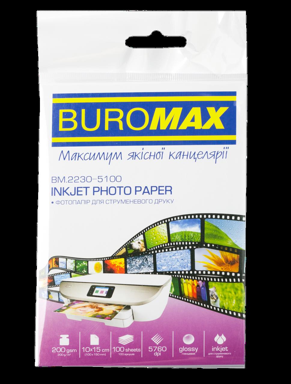 Фотопапір глянцевий, 10х15 см, 200 г/м2, 100 арк..(BM.2230-5100)