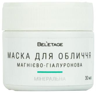 Маска для обличчя магнієво-гіалуронова мінеральна Bel'etage