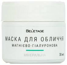 Маска для лица магниево-гиалуроновая минеральная Bel'etage