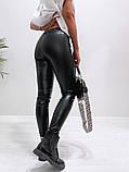 Жіночі лосини з екошкіри, фото 3