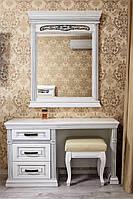 Классический туалетный столик Нино с зеркалом массив дуба