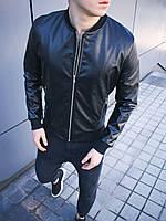 Стильная мужская черная куртка бомбер кож зам без капюшона демисезонная, ветровка молодежная