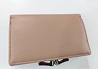 Женский кошелек Balisa C7684 пудра Небольшой женский кошелек с искусственной кожи закрывается на кнопку, фото 2
