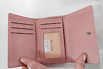 Жіночий гаманець Balisa C7684 пудра Невеликий жіночий гаманець з штучної шкіри закривається на кнопку, фото 3