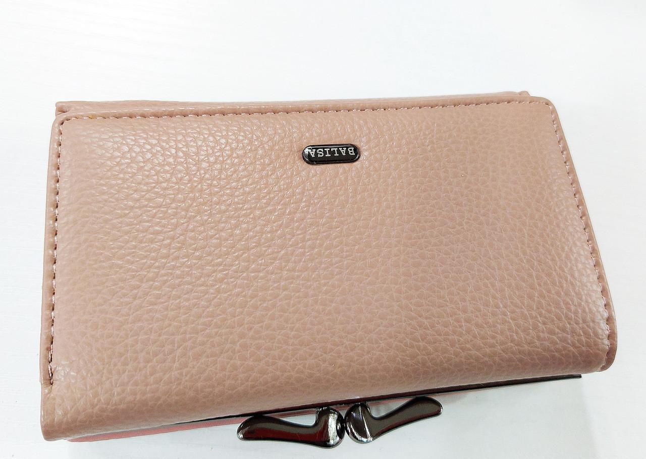 Жіночий гаманець Balisa C7684 пудра Невеликий жіночий гаманець з штучної шкіри закривається на кнопку