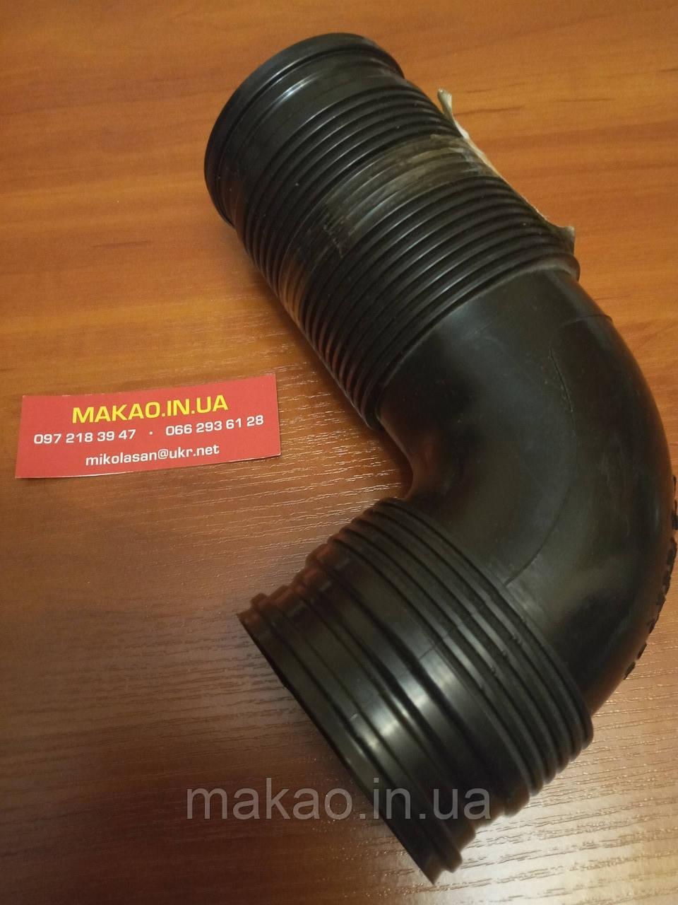 Патрубок (ориг) від расходовимірювача повітря до повітряного фільтра VW Sharan