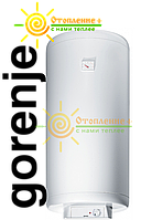 Gorenje GBF 80 V9 Электрический водонагреватель сухой тен
