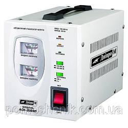 Стабилизатор напряжения Днипро-М АСН-2000П