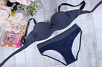 Купальник женский раздельный #66129-1 Размеры 46-54 Синий