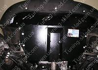 Защита двигателя Фиат Добло (стальная защита поддона картера Fiat Doblo)