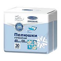 Пеленки гигиенические компактные 60х40 см Белоснежка 30 шт. (4820180243082)