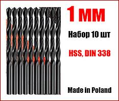 Свердло по металу 1 мм набір 10 шт Yato YT-4430