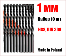 Сверло по металлу 1 мм набор из 10 шт Yato YT-4430