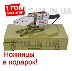 Паяльник для пластикових труб EltosППТ2400