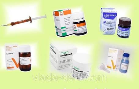 Гемостатичні матеріали