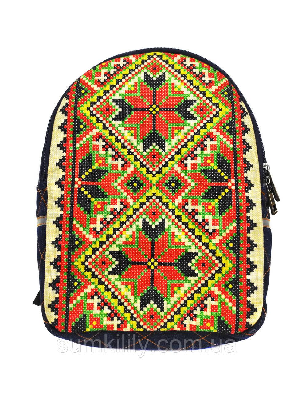 Джинсовий рюкзак Донецьк