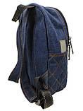 Джинсовий рюкзак Марганець, фото 2