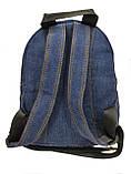 Джинсовий рюкзак Марганець, фото 3