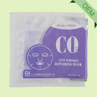 Кислородная маска CO2 гель-маска «Гиалуроновая кислота»,  Карбоксигенирующая маска (14092406)
