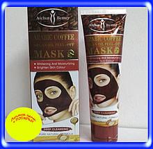 Маска-плівка для обличчя ARABIC COFFEE з аргановою олією і кави 120ml