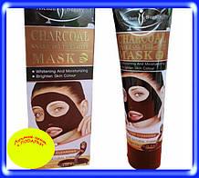 Маска-пленка для лица черная очищающая CHARCOAL SNAKE OIL PEEL-OFF 120 мл