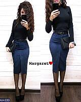 Замшевая юбка женская облегающая за колено карандаш с поясом р-ры 42-48 арт. 8422