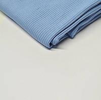 Трикотаж рубчик лапша Голубой, фото 1