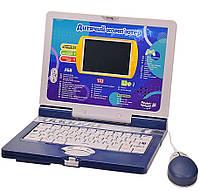 Дитячий Ноутбук з Мишкою