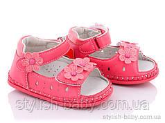 Дитяче літнє взуття. Дитячі пінетки - босоніжки 2021 бренду Clibee - Doremi для дівчаток (рр. з 17 по 20)