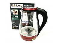 Электрический чайник 2 литра Rainberg RB-914 2200 Вт,