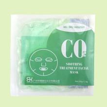 Кислородная маска CO2 гель-маска «Гиалуроновая кислота»,  Карбоксигенирующая маска (14092501)
