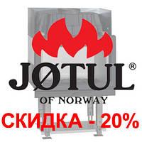 Скидка 20% и 15% на хиты продаж - каминные топки и печи Jotul (Норвегия),Austroflamm (Австрия), Atra (Франция).