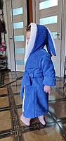 Банный махровый детский халат 2-6 лет, доставка по Украине Укрпочта,НП,Жастин