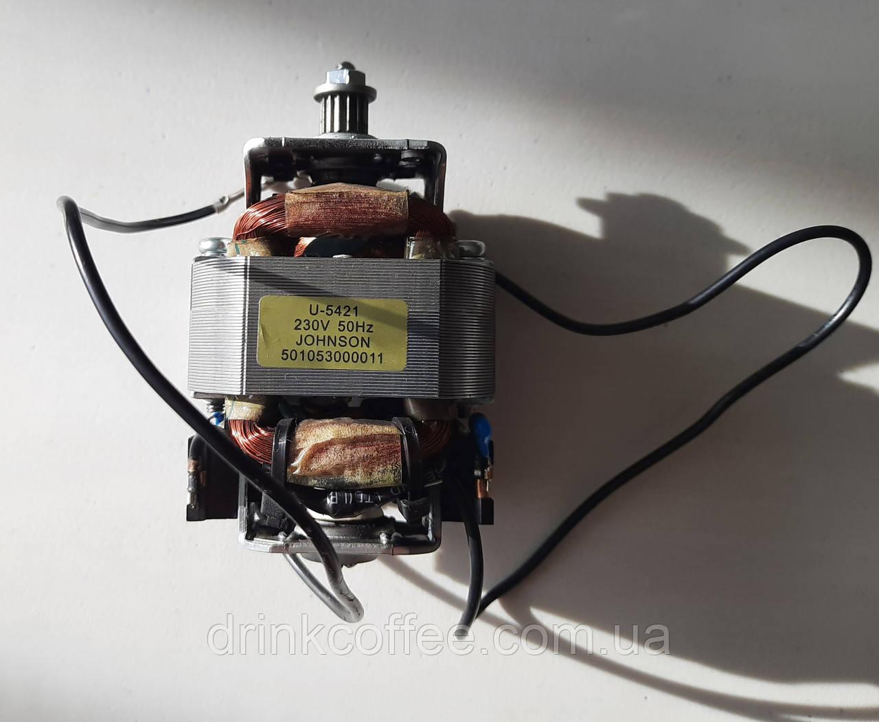 Двигатель кофемолки для кофемашины Delonghi ESAM б/у