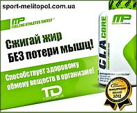 MusclePharm CLA Core 1000 мг 90 капс.