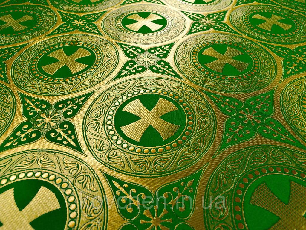 Шелковая церковная ткань Эфес зеленый