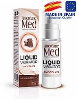 Стимулирующий лубрикант Amoreane Med: Liquid vibrator Chocolate Шоколад (жидкий вибратор), 30 ml, Испания, фото 1