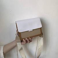 Женская классическая сумочка клатч через плечо кросс-боди на цепочке бежевая коричневая
