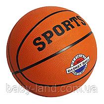 М'яч баскетбольний гумовий BT-BTB-0026 гумовий розмір 7
