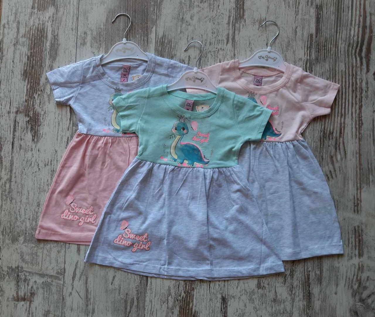 Детское платье 3-7 лет на девочек Турция оптом