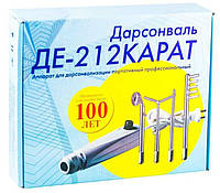 Дарсонваль КАРАТ ДЭ-212 (4 электрода)