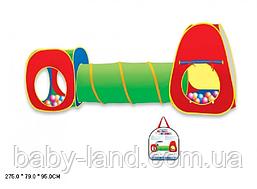 Дитячий ігровий намет з тунелем 5538-13 в сумці