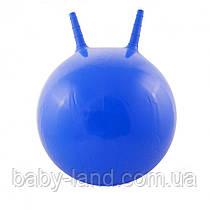 М'яч для фітнесу. Фітбол MS 0938 з ріжками ( 0938(Blue) Синій)