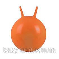 М'яч для фітнесу. Фітбол MS 0938 з ріжками ( 0938(Orange) Оранжевий)
