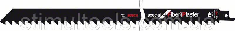 Полотно для газобетона Bosch S2041HM