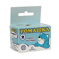 """Соска-пустышка """"Ромашка-2"""" Киевгума (4823060800290)"""