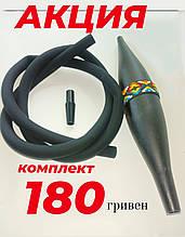 Шланги для кальяна Soft touch коннектор и охладитель супер гель   AMY  DELUXE