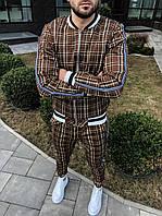 Мужской повседневный спортивный костюм коричневый в клетку на весну лето
